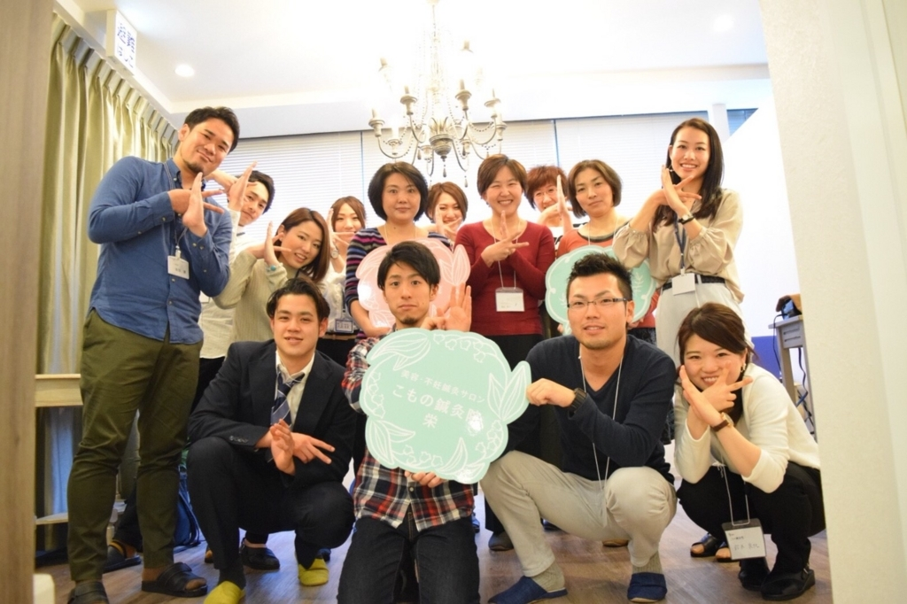f:id:tsubasa-shinya:20180316205348j:plain