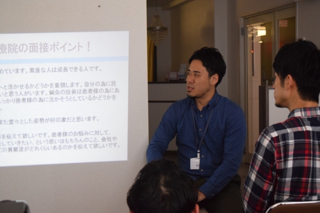 f:id:tsubasa-shinya:20180316205841j:plain