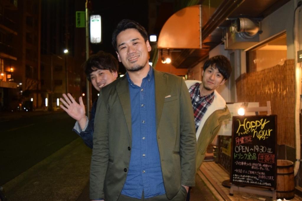 f:id:tsubasa-shinya:20180316210006j:plain