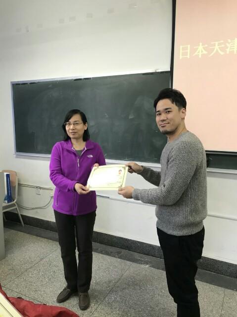 f:id:tsubasa-shinya:20180324194618j:plain