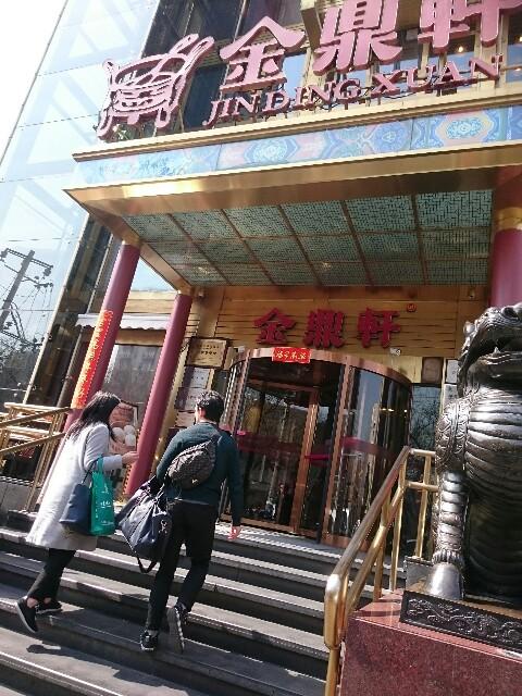 f:id:tsubasa-shinya:20180325115033j:plain