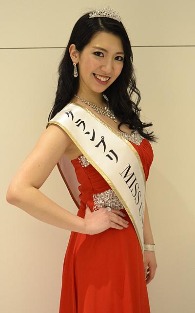 f:id:tsubasa-shinya:20180326133306p:plain