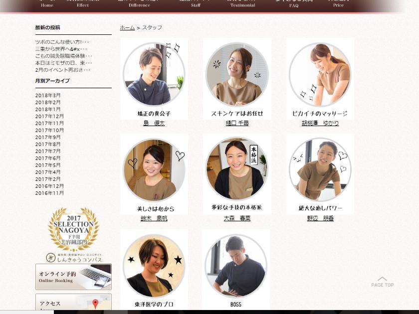 f:id:tsubasa-shinya:20180401171045p:plain