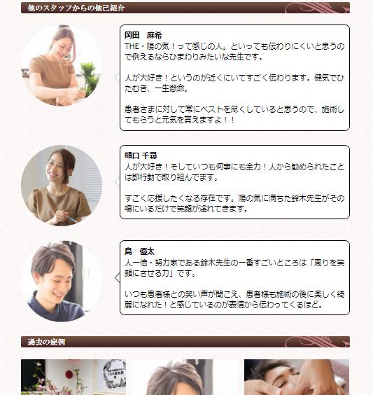 f:id:tsubasa-shinya:20180401172508p:plain