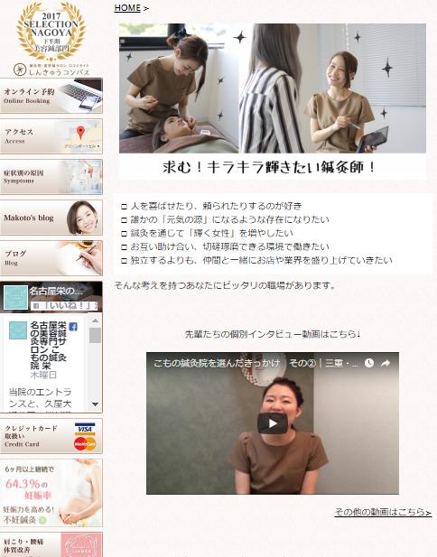 f:id:tsubasa-shinya:20180401173643p:plain