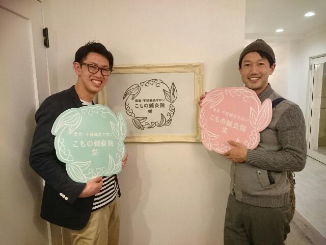 f:id:tsubasa-shinya:20180405175553j:plain