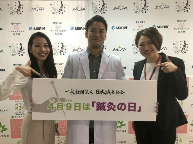 f:id:tsubasa-shinya:20180410001930j:image