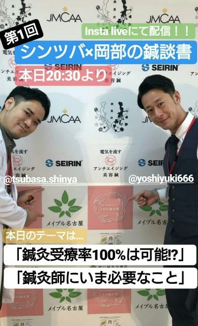 f:id:tsubasa-shinya:20180412190318j:image