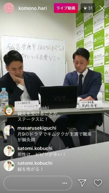 f:id:tsubasa-shinya:20180412190357j:image