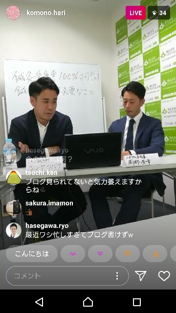 f:id:tsubasa-shinya:20180412190430j:image
