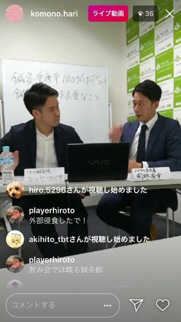 f:id:tsubasa-shinya:20180412190455j:image