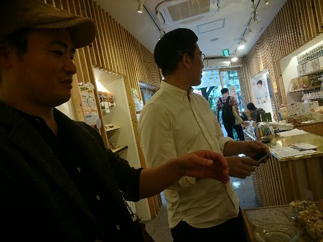 f:id:tsubasa-shinya:20180428175308j:plain
