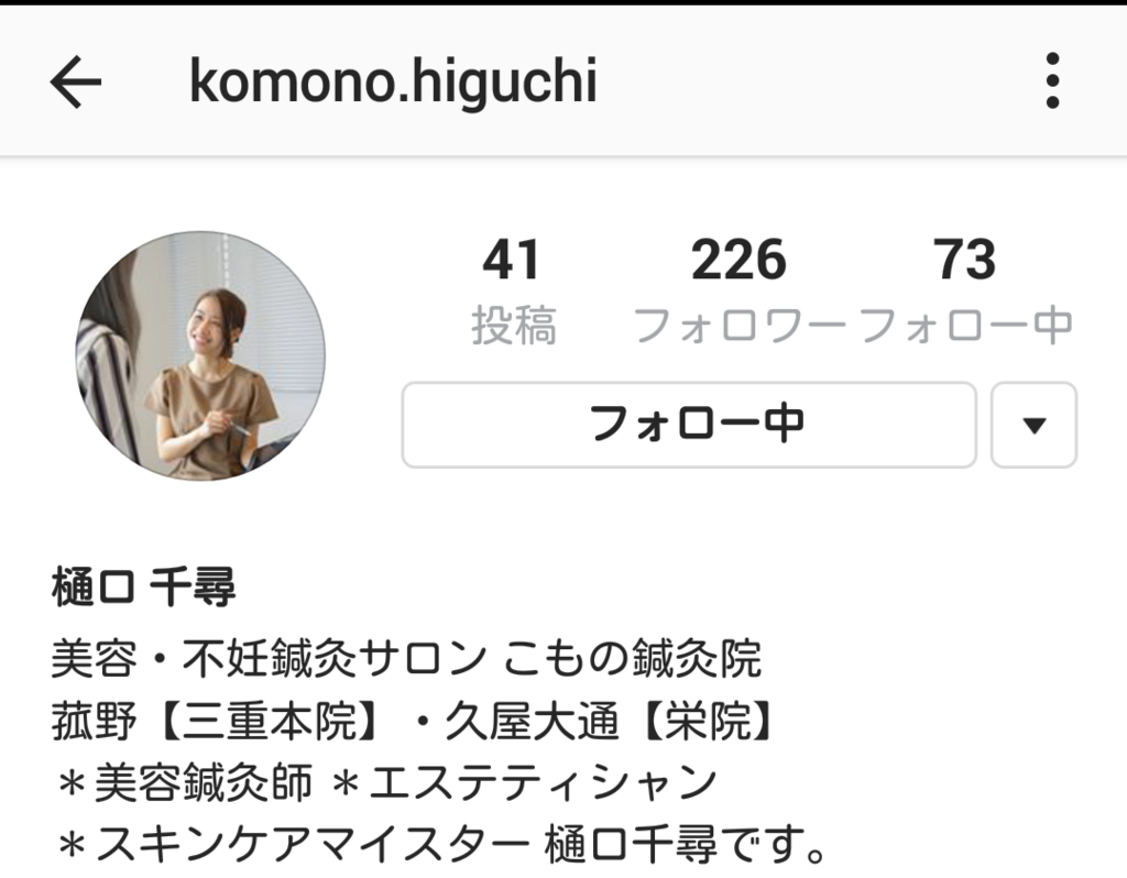 f:id:tsubasa-shinya:20180502183943p:plain