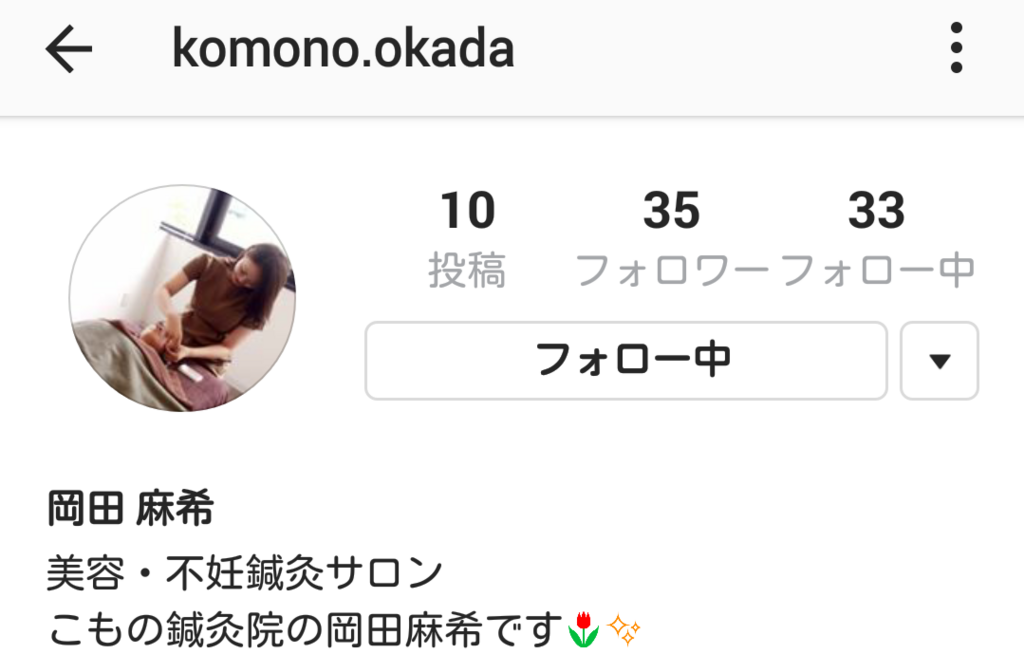 f:id:tsubasa-shinya:20180502184847p:plain