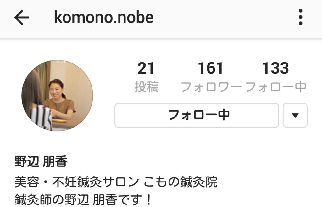 f:id:tsubasa-shinya:20180502185546p:plain