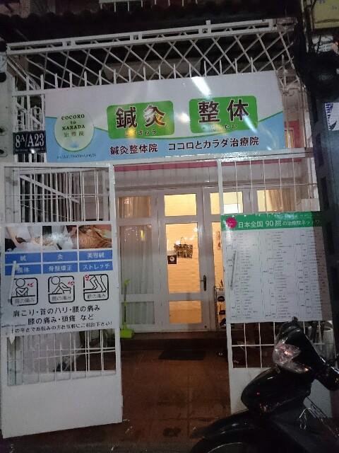 f:id:tsubasa-shinya:20180531181518j:plain