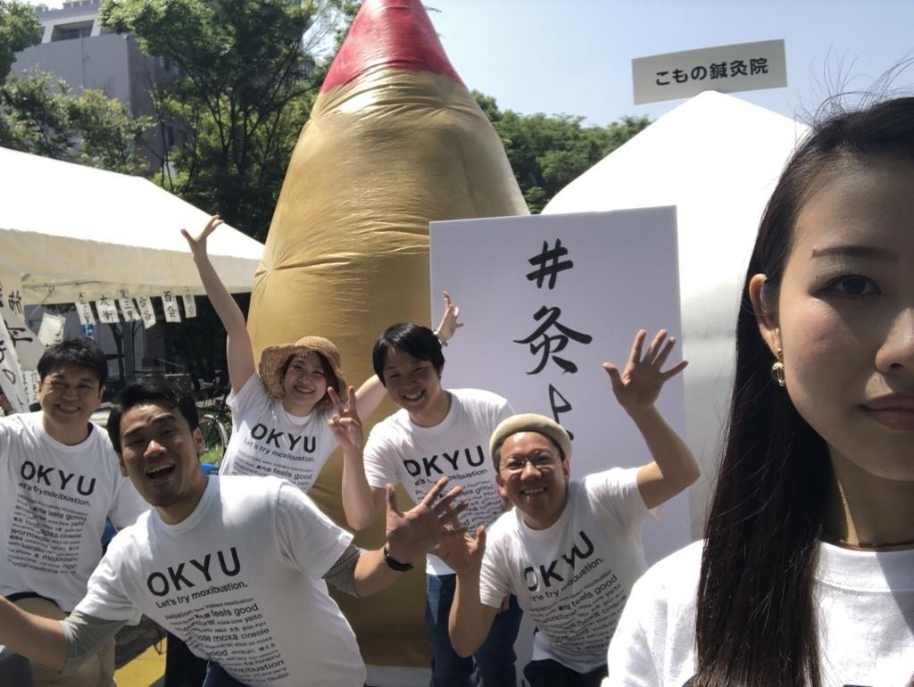 f:id:tsubasa-shinya:20180615170442j:plain