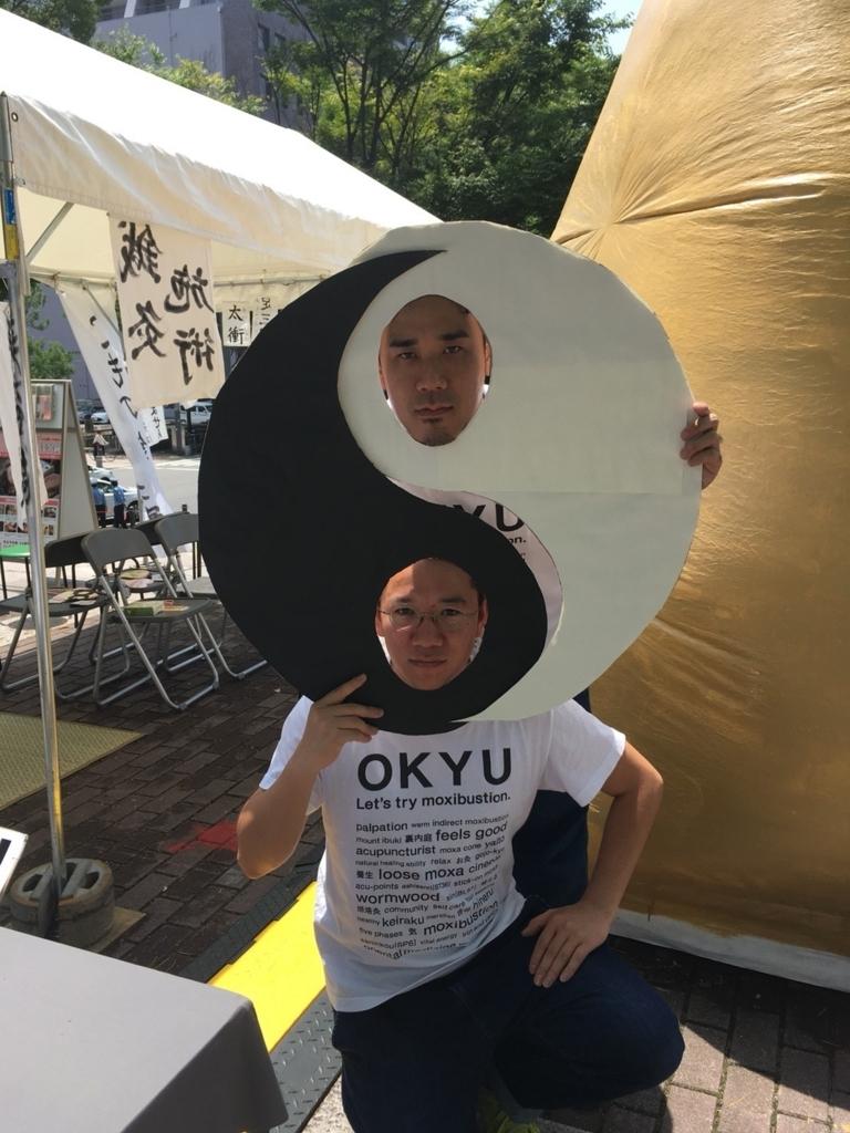 f:id:tsubasa-shinya:20180615172853j:plain
