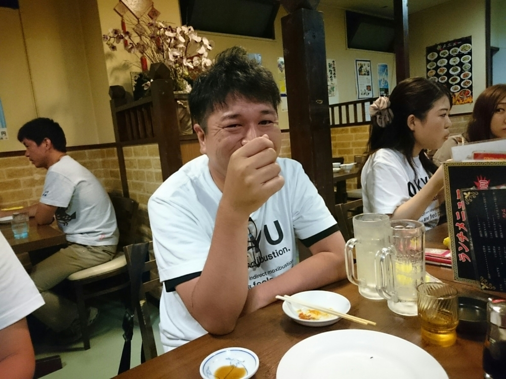 f:id:tsubasa-shinya:20180615181146j:plain