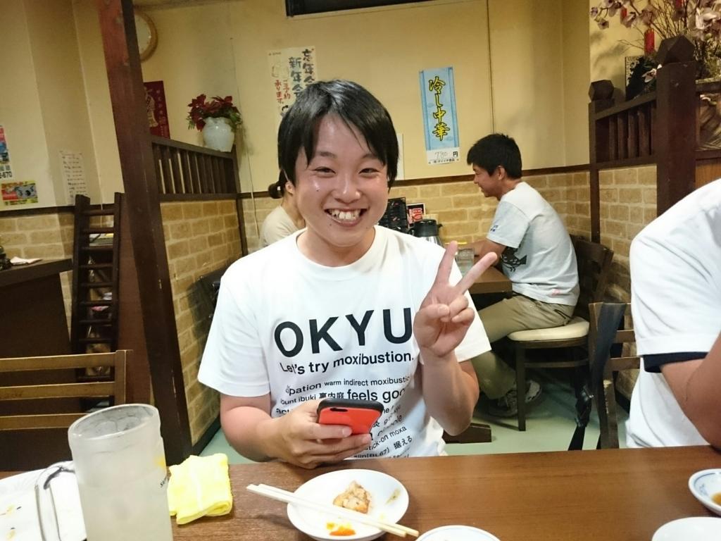 f:id:tsubasa-shinya:20180615181304j:plain
