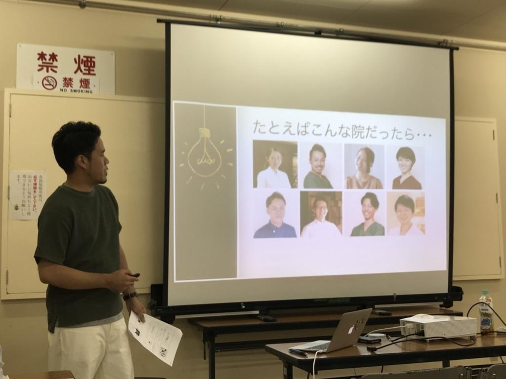 f:id:tsubasa-shinya:20180706184337j:plain