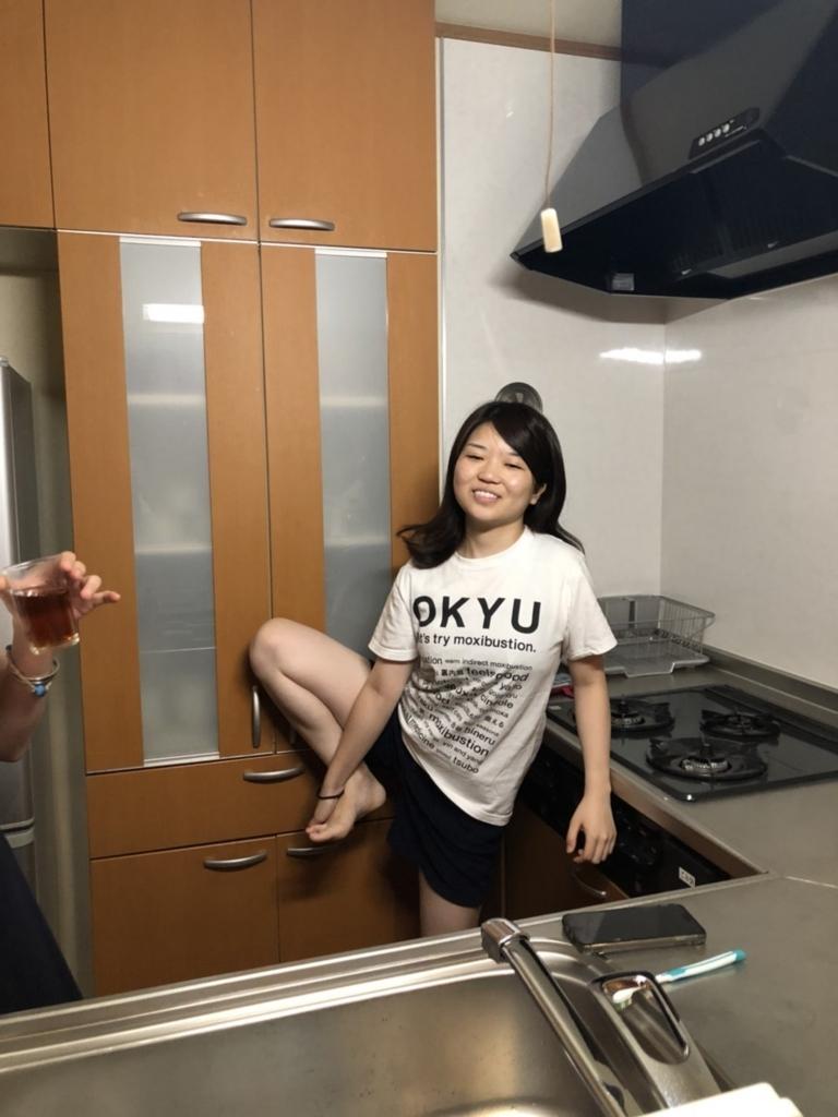 f:id:tsubasa-shinya:20180706194624j:plain