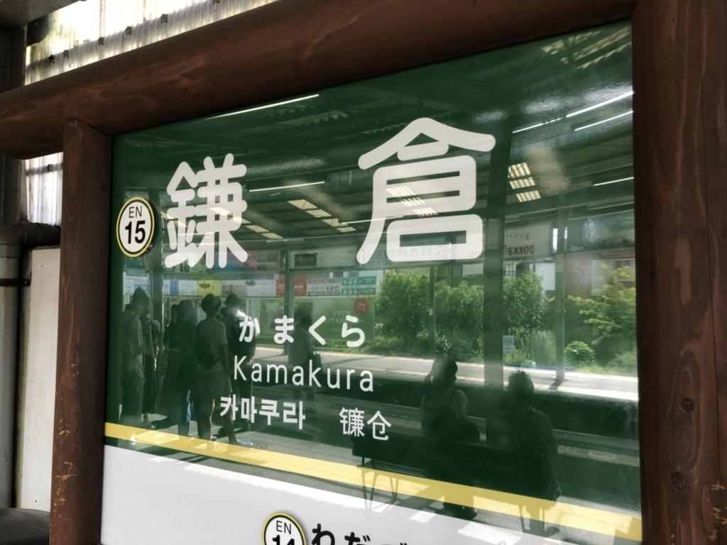 f:id:tsubasa-shinya:20180706205530j:plain
