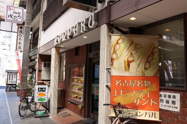 f:id:tsubasa-shinya:20190425190505j:image