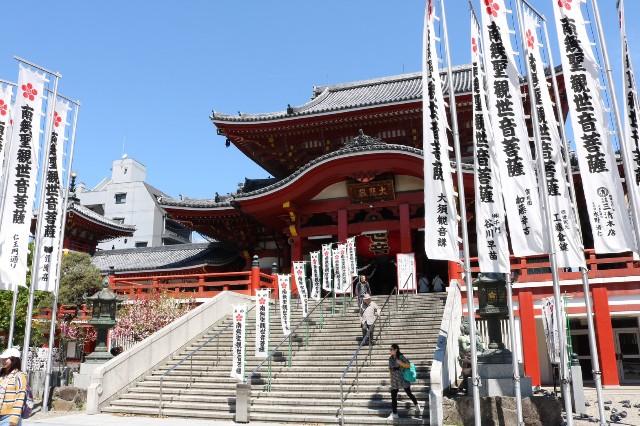 f:id:tsubasa-shinya:20190425190725j:image
