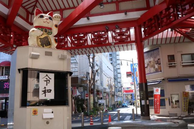 f:id:tsubasa-shinya:20190425190832j:image