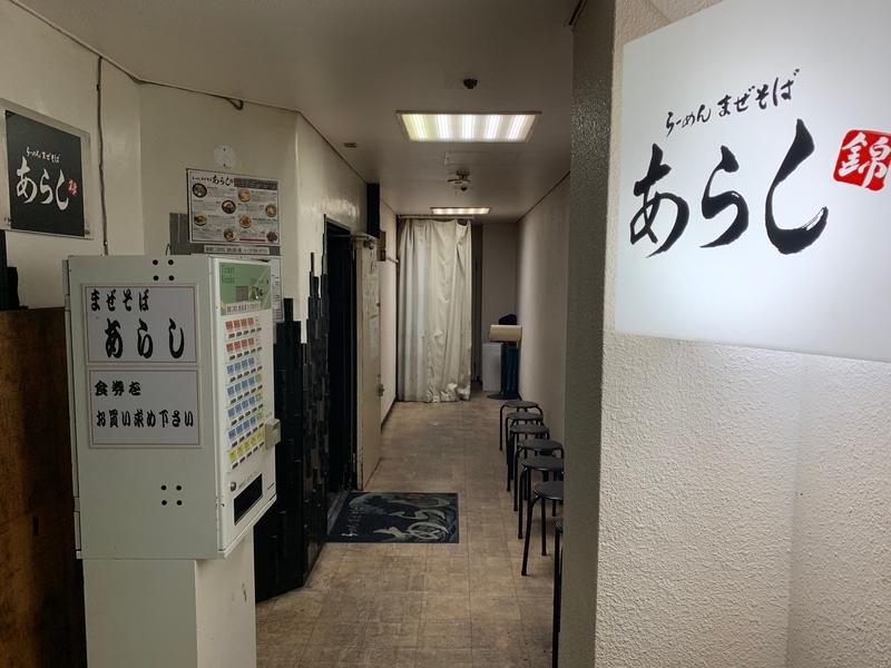 f:id:tsubasa-shinya:20190425203231j:plain