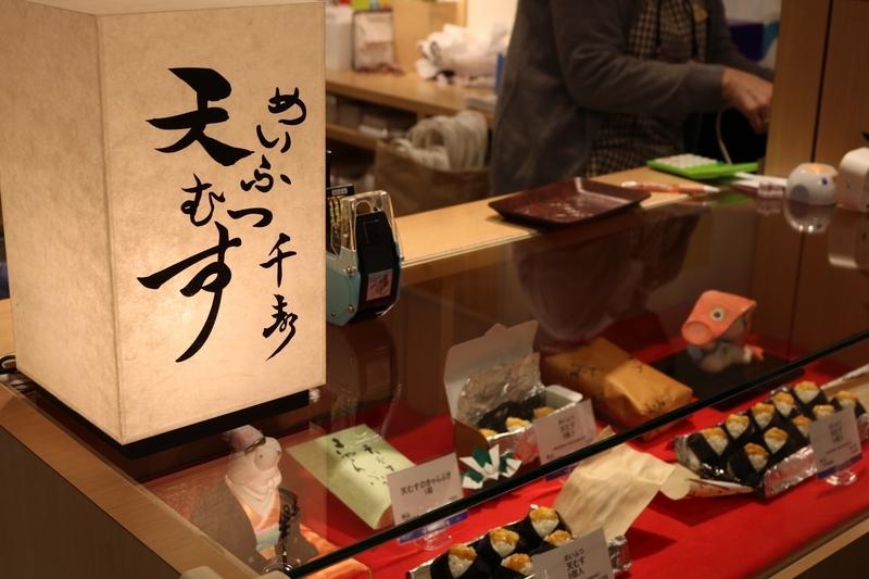 f:id:tsubasa-shinya:20190425203246j:plain