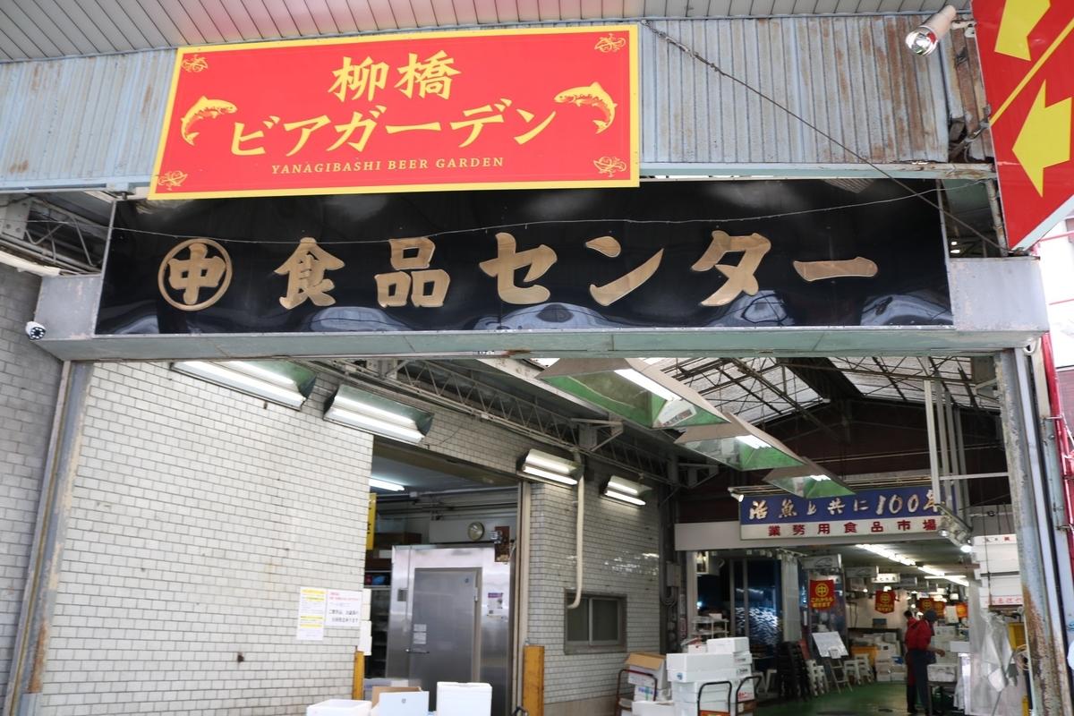 f:id:tsubasa-shinya:20190502204010j:plain