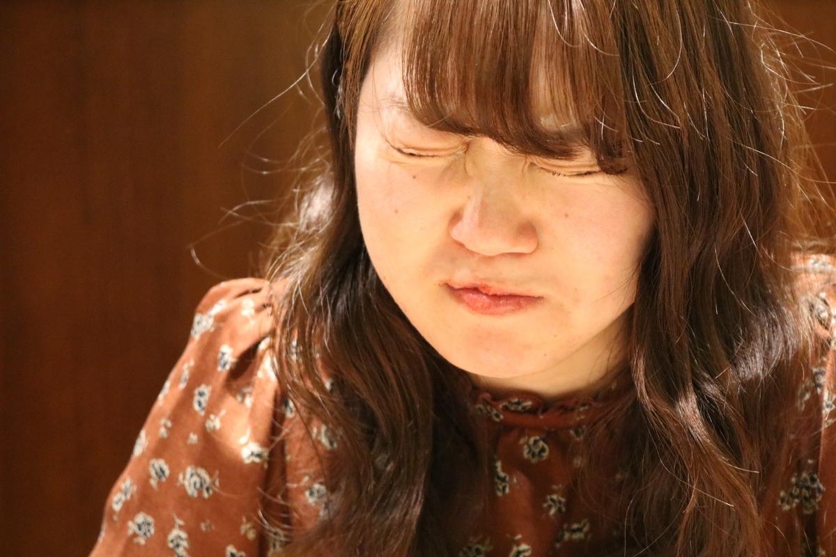 f:id:tsubasa-shinya:20190502212227j:plain