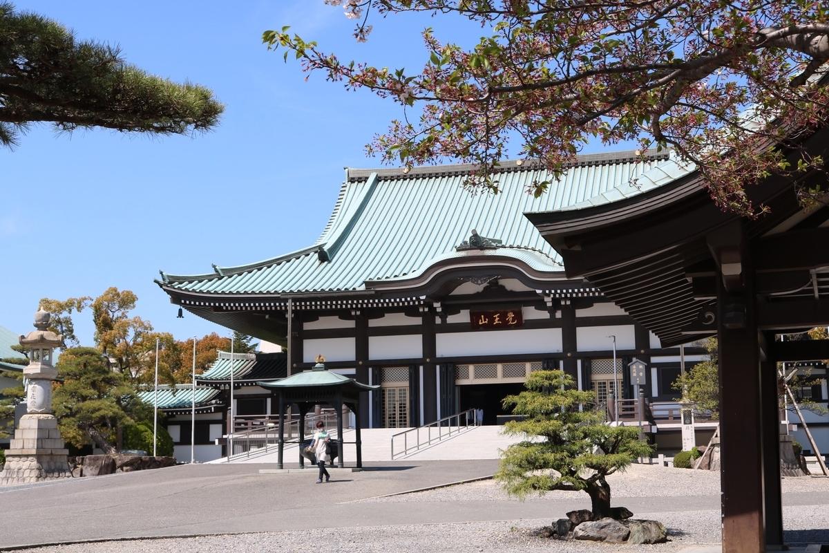 f:id:tsubasa-shinya:20190502215608j:plain