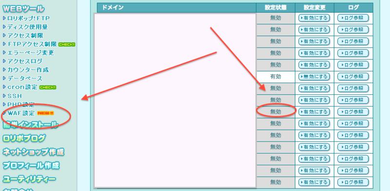 スクリーンショット 2013-04-24 7.55.27