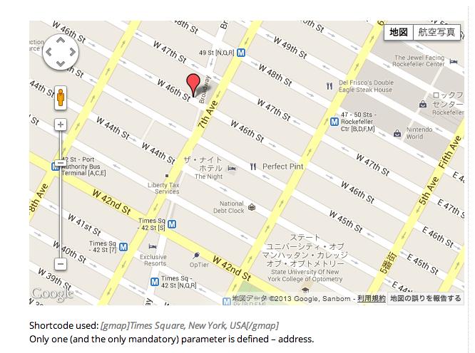 5sec google map 2013-06-27 22.05.38