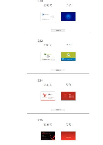 design list