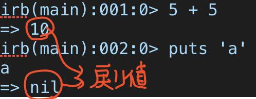 f:id:tsubasa0105:20181103004714p:plain