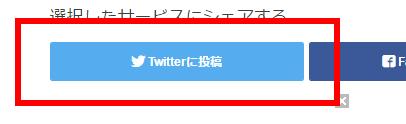 f:id:tsubasa123:20161124195751j:plain