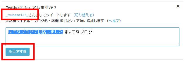 f:id:tsubasa123:20161124200324j:plain