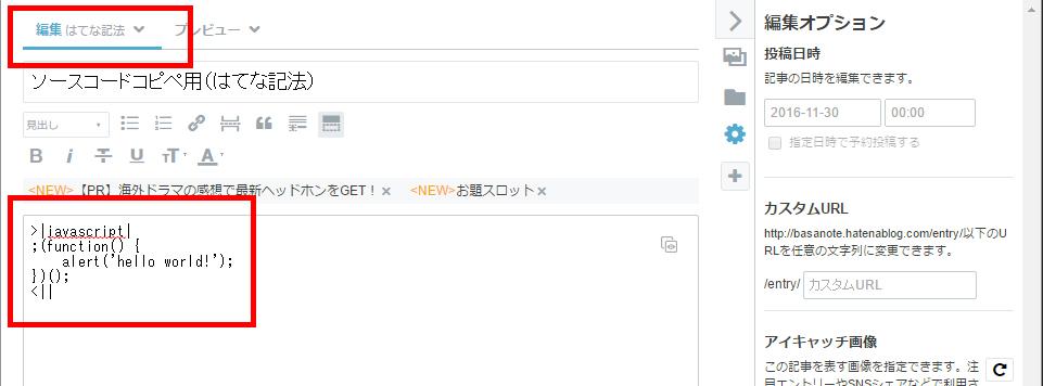 f:id:tsubasa123:20161130192731j:plain