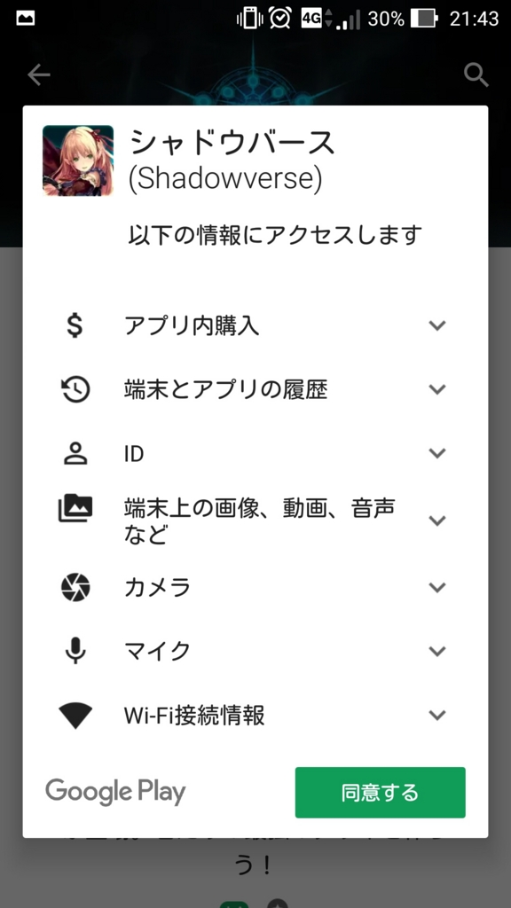 f:id:tsubasa123:20161201231147j:plain
