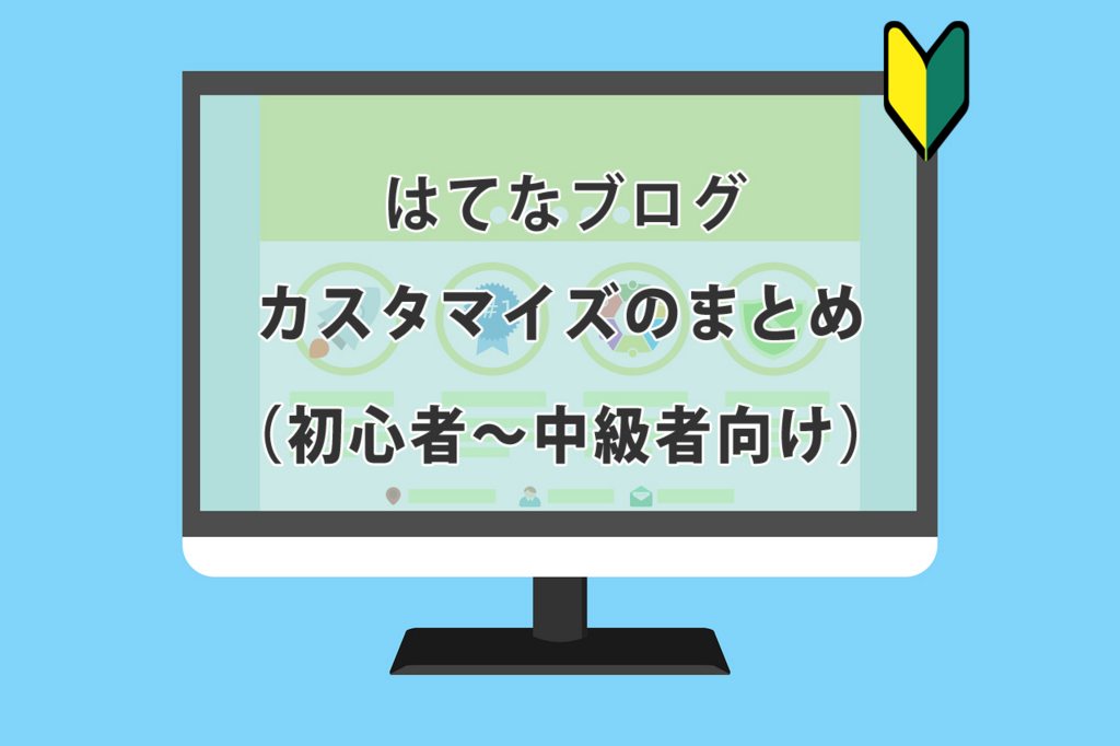 f:id:tsubasa123:20161202175235j:plain