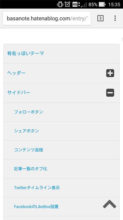 f:id:tsubasa123:20161203164936j:plain