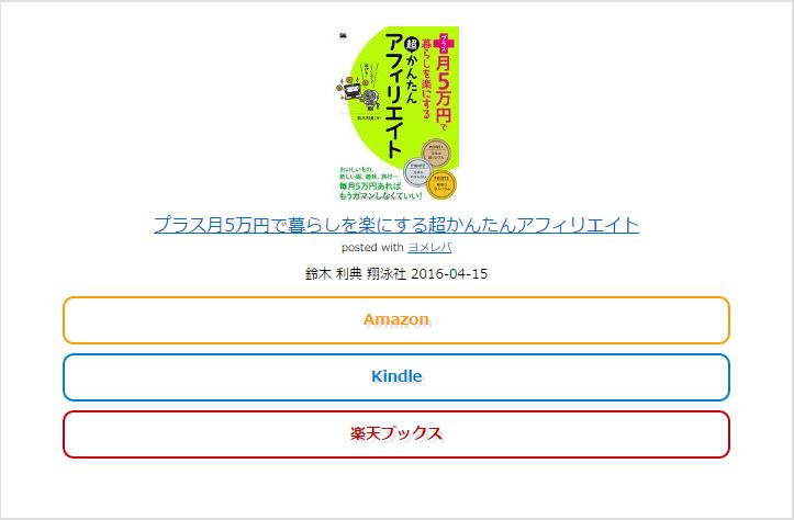 f:id:tsubasa123:20161206121629j:plain