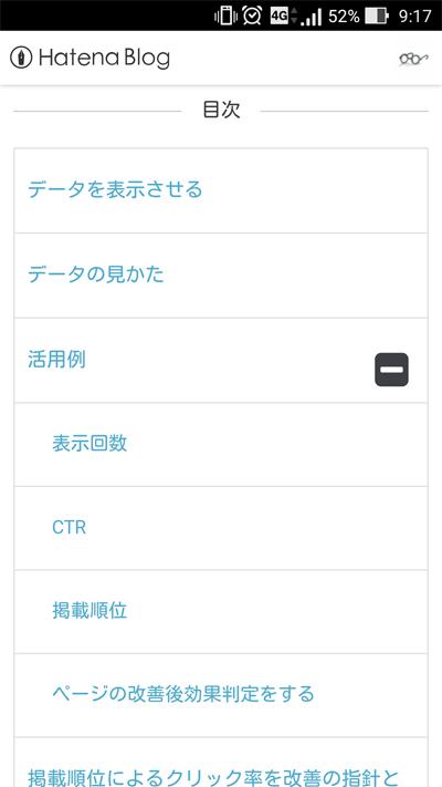 f:id:tsubasa123:20161207092542j:plain