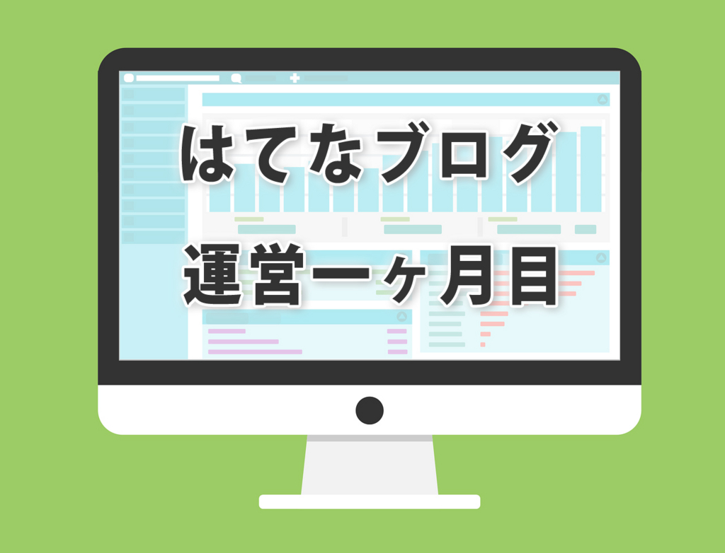 f:id:tsubasa123:20161222095248j:plain