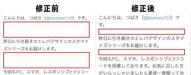 f:id:tsubasa123:20161225143417j:plain