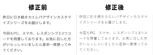 f:id:tsubasa123:20161225143640j:plain